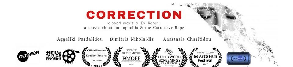 8_The_Correction